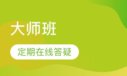 上海培训设备监理师