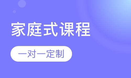 上海幼儿寒假英语培训班