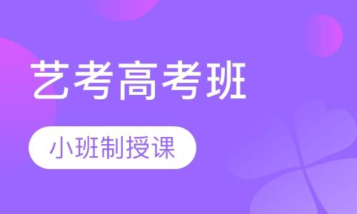 郑州高考书法班