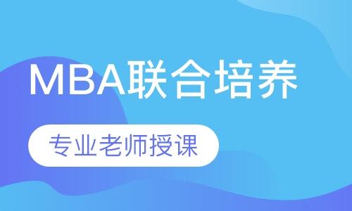 郑州大学&全南大学MBA联合培养