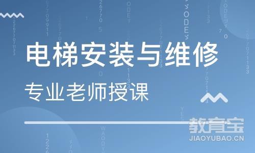 郑州工程机械学校