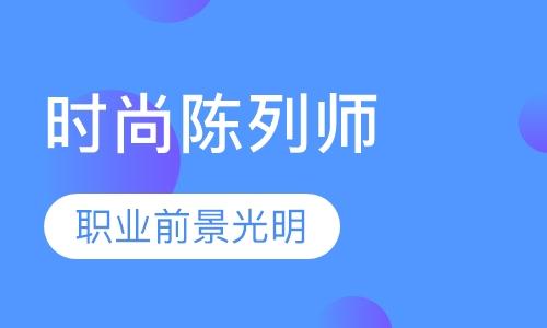 杭州平面设计电脑培训班