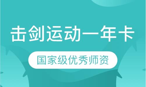 郑州健身培训学院