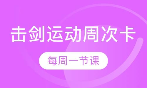 郑州健身舞培训班