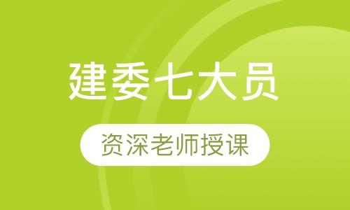 天津安全员培训价格