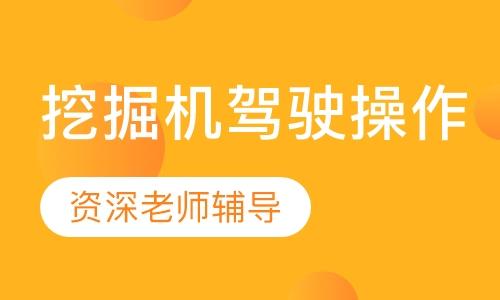 郑州就业培训学校