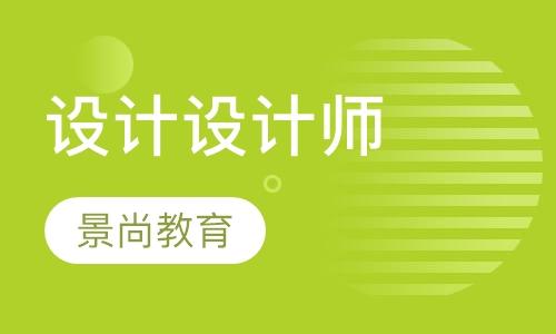 郑州3d打印工程师培训