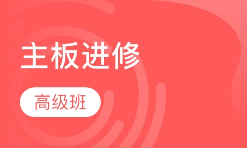 广州学手机修理