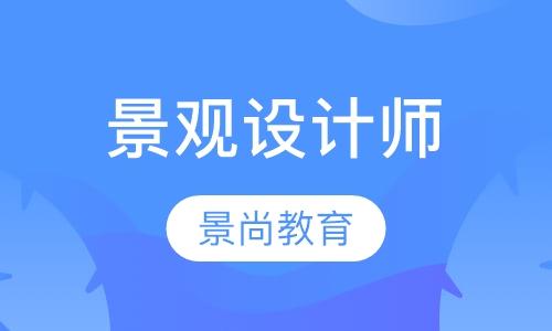 郑州幼儿教师培训机构