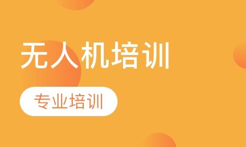 郑州销售培训学校