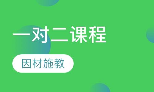 【广州初二女孩高级班】广州初中v女孩照片_广价格课程初中.图片