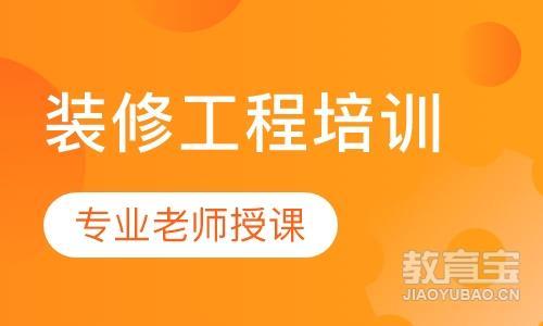 郑州招标师资格培训