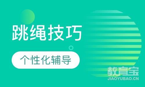 郑州户外活动辅导机构