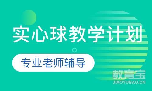 郑州户外活动培训班