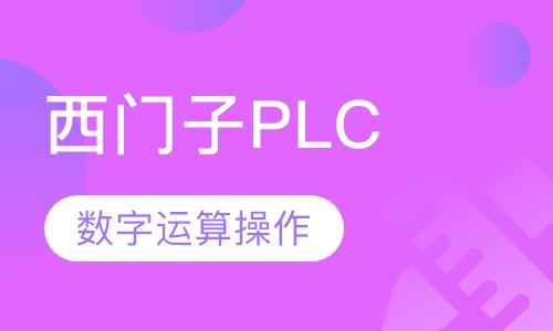 杭州造价员考前辅导