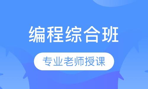西門子S7-1200/1500編程綜合班