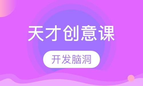 天津婴幼儿早教课程