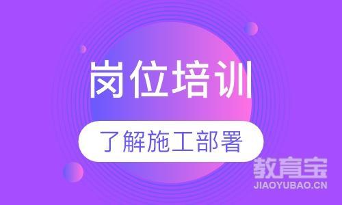 郑州工程预算培训