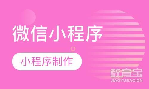哈尔滨微信运营培训