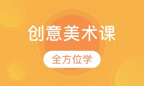 广州幼儿园半托
