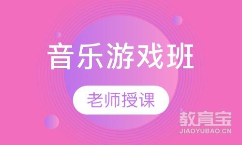 广州全托机构
