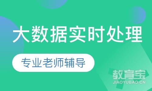 北京软件编程学习