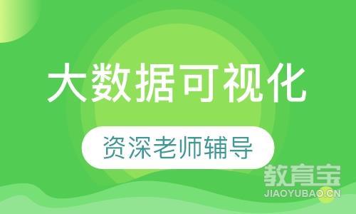 北京ios开发培训周末班