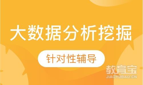 北京学习软件编程