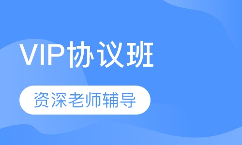 上海司法考试辅导学校