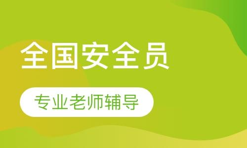 济南建筑工程预算员培训班