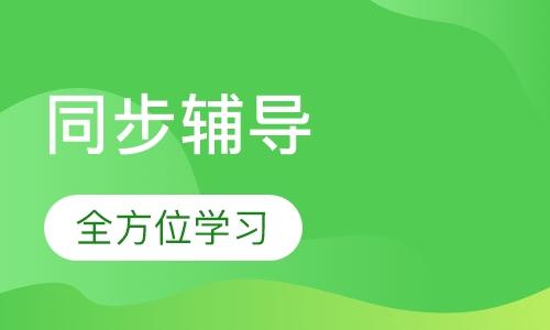 上海ap课程