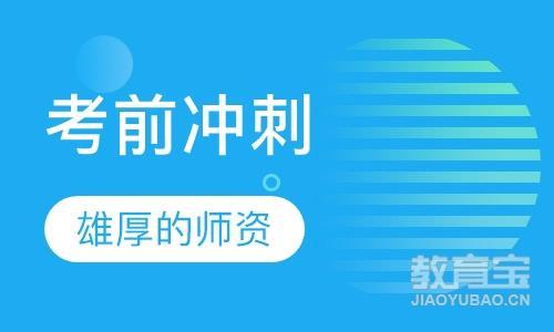 上海ap补习