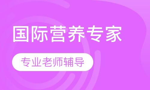 济南营销师培训班