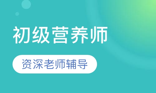 济南营销师学习课程