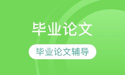 济南mba工商管理课程