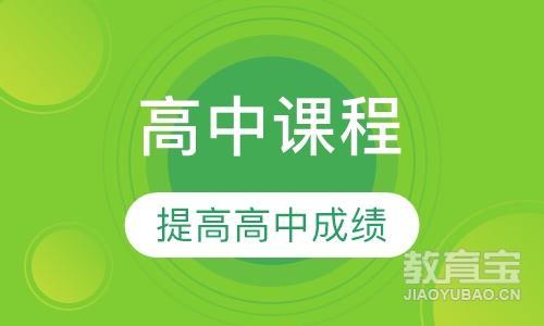 【南宁初三英语】南宁初中辅导价格_南宁明大教育