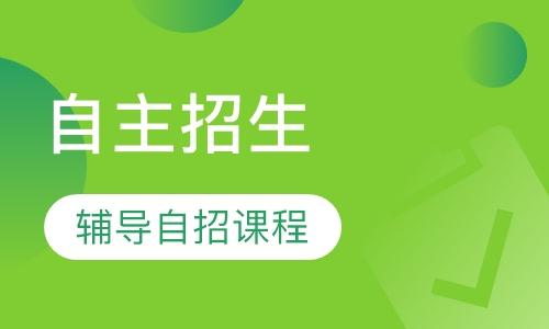 【南宁六年级数学】南宁小学辅导价格_南宁明大教育
