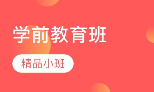 杭州少儿美术补习班