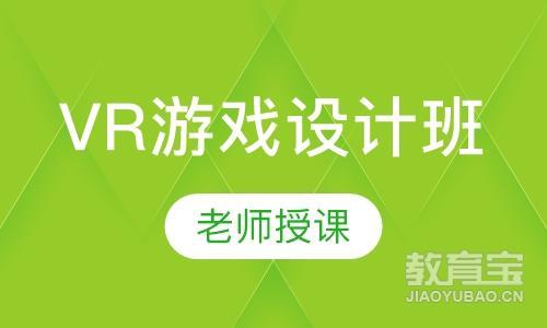 济南游戏动漫培训机构