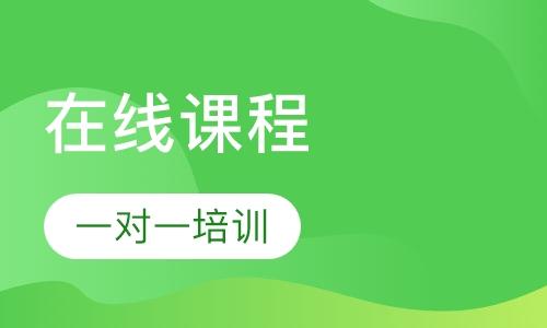 上海英语外教个人