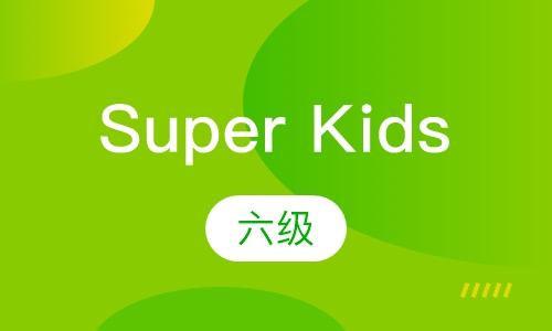 Super Kids六级