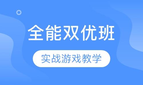 武汉健身教练培训机构