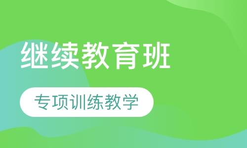 武汉健身课程