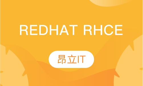 上海linux培训课程