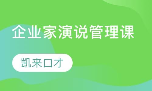 北京国学教育培训班