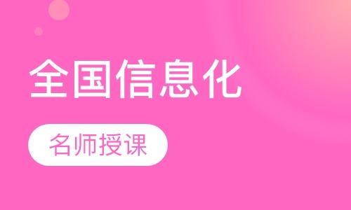 北京游戏动漫设计培训