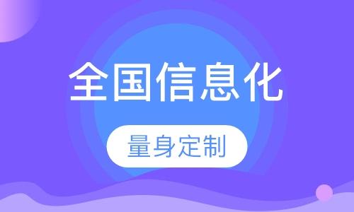 北京游戏动漫培训中心
