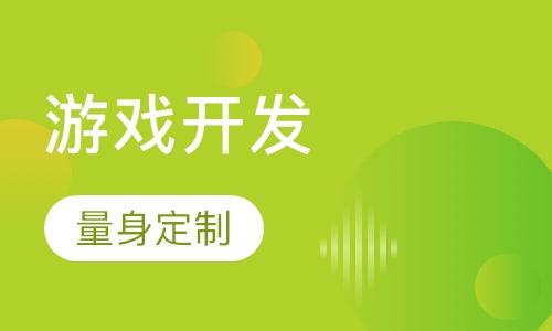 北京设计游戏动漫培训学校