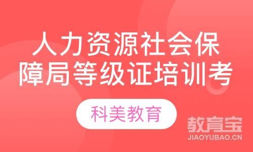 天津智能楼宇管理师辅导