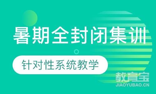 长沙高中补课机构